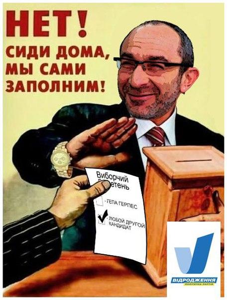 Харьков удерживает сомнительное лидерство в использовании административного ресурса в избирательной кампании, - глава КИУ - Цензор.НЕТ 6866