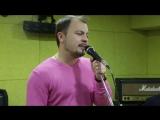 Я.Сумишевский-знакомство с музыкантами,премьера песни - Туманы