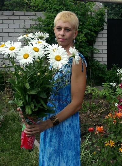 Любовь Лысенко, 9 апреля 1977, Днепропетровск, id156069822