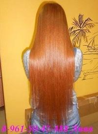 Темрюк наращивание волос