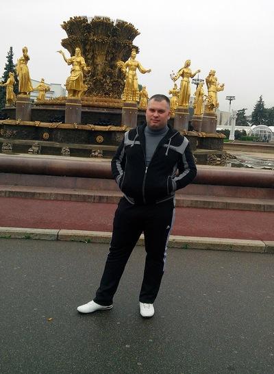 Евгений Орлов, 9 августа 1986, Протвино, id9563546