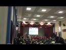 Внеочередная конференция регионального отделения партии Единая Россия