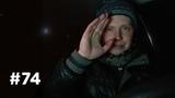 Будни звездочета #74. Штурмую новую комету Мачхольца