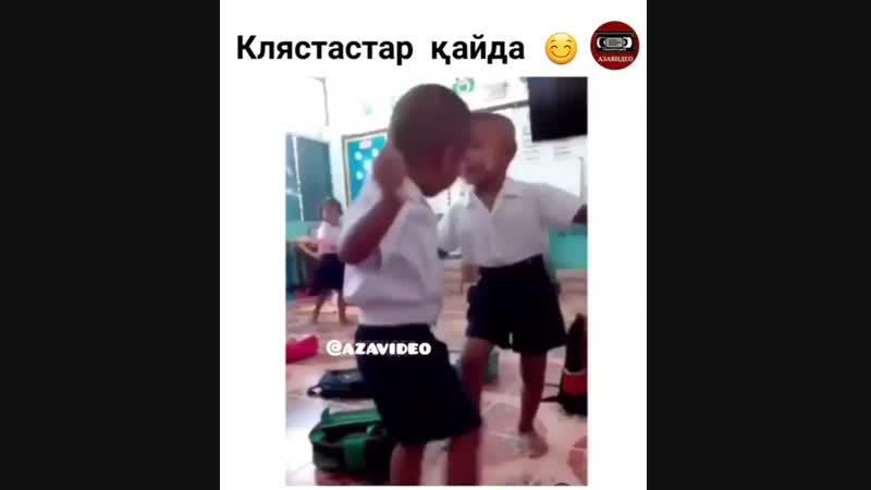 Опмай Опмай -- Класстастар Кайда.mp4