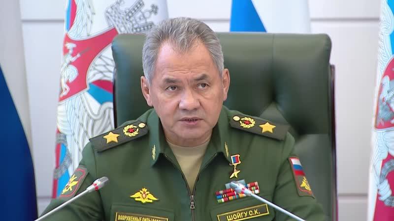 Заседание Коллегии Минобороны России под руководством Сергея Шойгу 18 09 2018