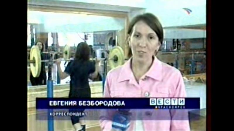 Вести Тяжёлоатлеты России ( Семёнова Виктория Semenova Viktoriya Weightlifting )