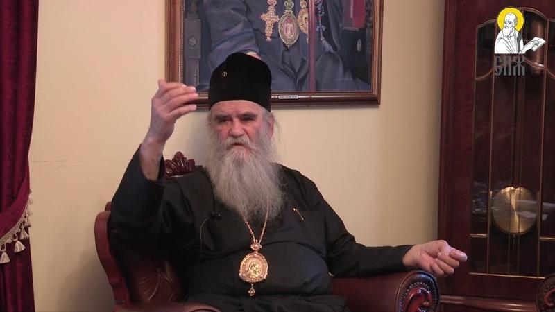 ДЕНИСЕНКО ФИЛАРЕТ НЕ ВЕРИТ В БОГА!! – МИТРОПОЛИТ ЧЕРНОГОРСКИЙ АМФИЛОХИЙ