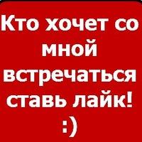 Кристюша Федотчева, 1 декабря , Москва, id201284850