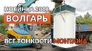 Монтаж септика Волгарь установка Волгарь новинка 2018 года