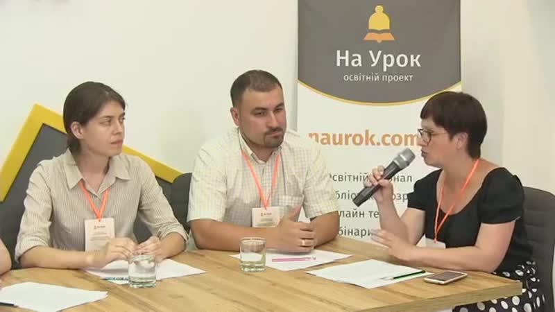 Всеукраїнська інтернет-конференція «Інклюзивна освіта_ рівні умови для всіх».