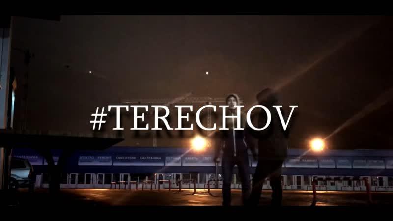 TERECHOV l M̲̅O̲̅S̲̅C̲̅O̲̅W̲̅ ̲̅S̲̅T̲̅Y̲̅L̲̅E̲̅ l 2 5 к