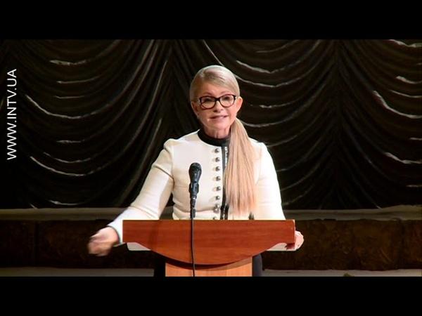 Освіта та наука допоможуть Україні посісти гідне місце у світі, – Тимошенко