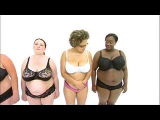 Большая грудь - How to Look Good Naked