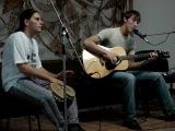 Ха и Дэн Acoustic live Мачо не плачут