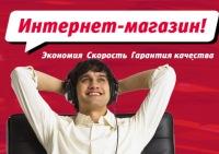 Михаил Πанкратов, 14 июня , Ижевск, id176762109