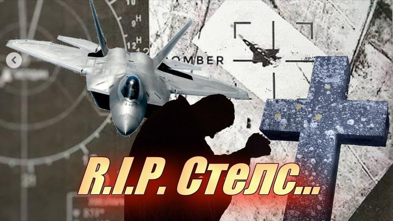 Покойся с миром Стелс: Пентагон озабочен снимком F-22, который сделал пилот Су-35
