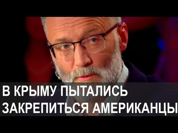 Возвращение Крыма это усиление России которое нервирует наших оппонентов
