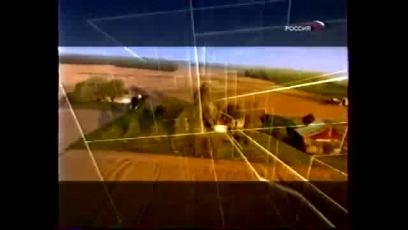 (staroetv.su) Заставка программы Крутой маршрут (Россия, 06.09.2003-10.01.2004)
