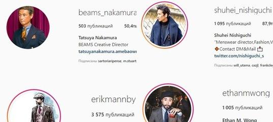 f57b77eaaa9 17 инстаграм-аккаунтов