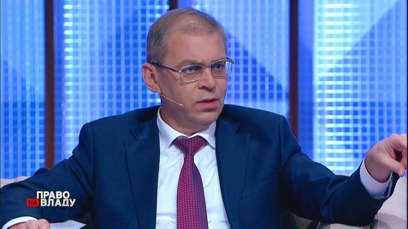 Політичні сили мають гуртуватися навколо національних інтересів України, - С.Пашинський