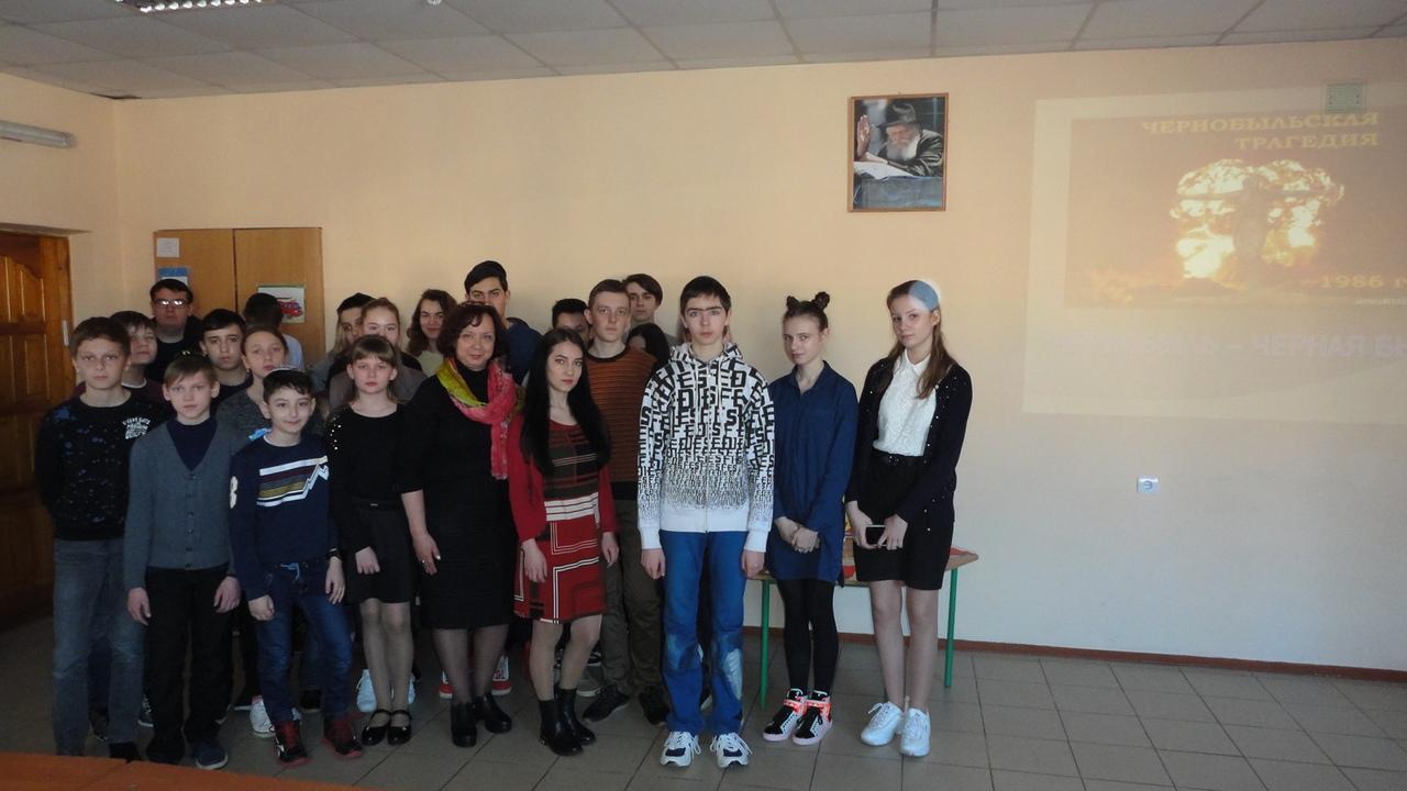 чернобыльская трагедия, хронология событий, занятия с детьми, донецкая республиканская библиотека для детей, отдел обслуживания учащихся 5-9 классов