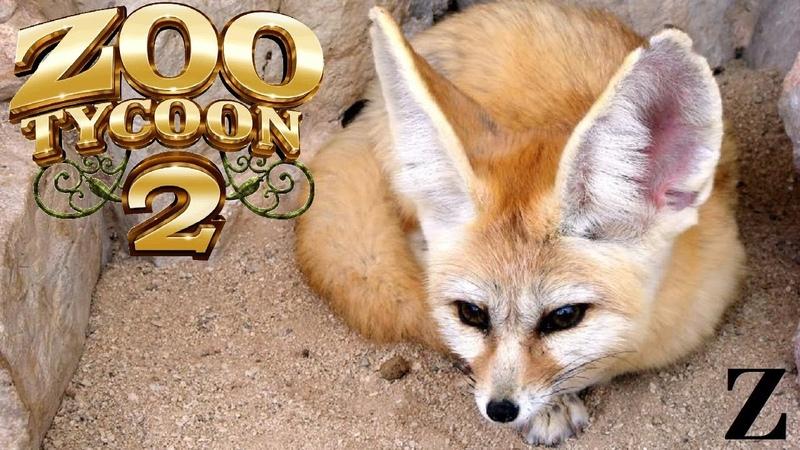 Zoo Tycoon 2 Exhibit Speed Build || Fennec Fox