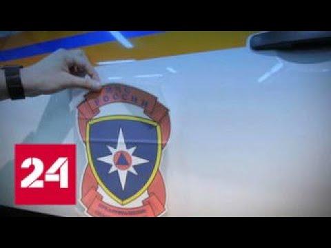 Расследование Эдуарда Петрова. НЕспасатели - Россия 24