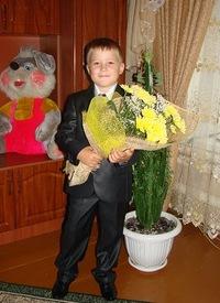 Максим Калашников, 29 июля , Инза, id147988359