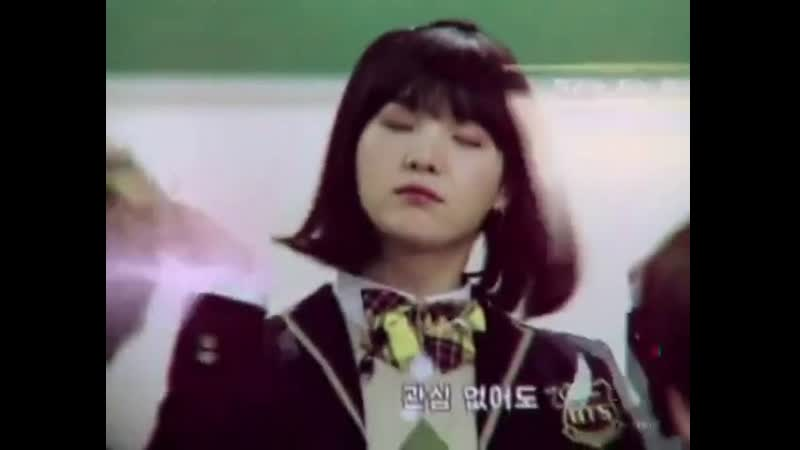 Suga ~ Min Yoonji vine