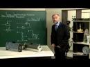 40) Тема 3: Электромагнитные явления. Урок 40. Реостаты (Физика 8 класс)