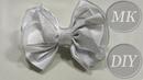 Банты для новогоднего утренника 🎀 Tutorial 🎀 Boutique Ribbon Bow For Christmas Eve 🎀 Lindo laço d