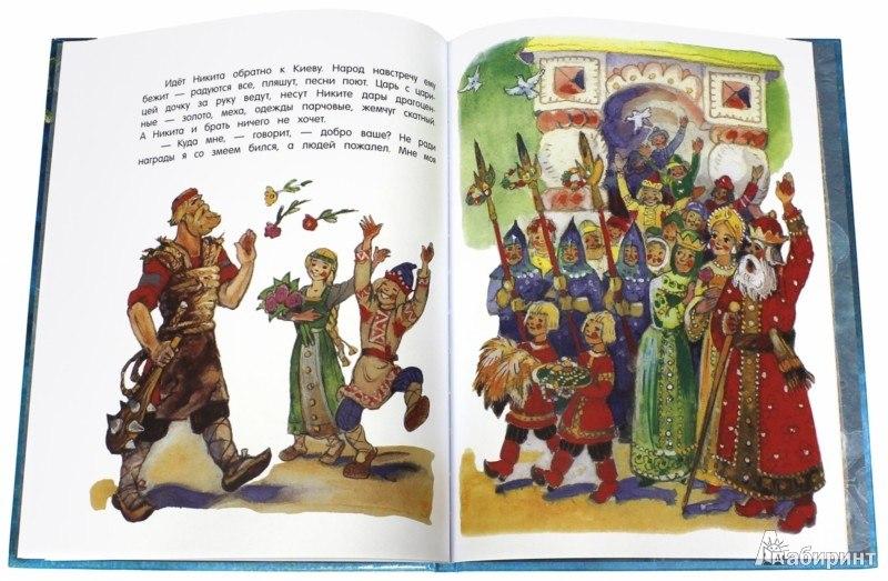 Сказки с еблей смотреть фото 585-886