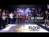 G.I vs 85 Crew / Quarterfinal 3 / ROCK THE FLOOR / Allthatbreak.com