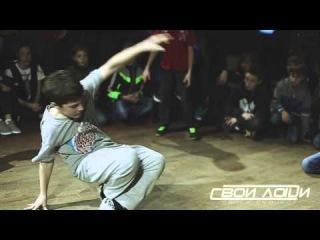 YOLKA 2013 | BBOY KIDS | SEMIFINAL
