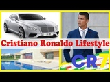 Cristiano Ronaldo Luxurious Lifestyle,Net Worth,Salary,Houses,Private Jets,Cars,How Rich is Cr7