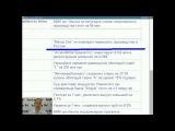 Юлия Корсукова. Украинский и американский фондовые рынки. Технический обзор. 13 августа. Полную версию смотрите на www.teletrade.tv