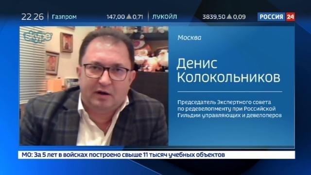 Новости на Россия 24 • Посол США сыграл в джаз-бэнде в Казани