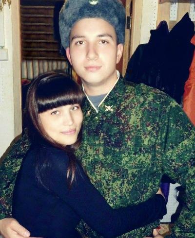 Регина Салахова, 15 марта 1993, Москва, id156630050