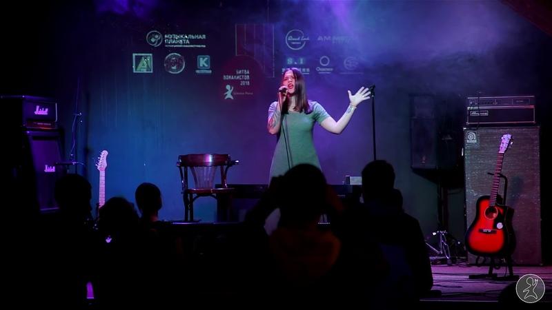 Елизавета Миронова   Битва вокалистов 2018