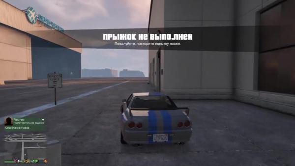 GTA Online - Обновление