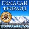 Gulmarg.ru - горные лыжи и сноуборд в Гульмарге