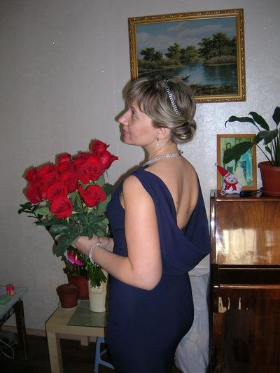 Ирина Дмитриева, 27 мая , Казань, id45791335