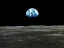 Аэроглиф - Лунная Обратной стороны луны. Колыбельная...