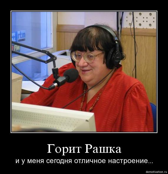 Русская жирная женщина пукнула на кровати 2 фотография