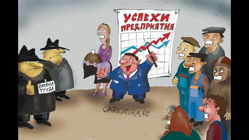 Ключ партнера США на сайте upik.de - Фирмы корпорации РФ на теле СССР