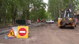 В Нижнекамске жильцы Тукая, 9 мешают ремонту дорог - телеканал Нефтехим (Нижнекамск)