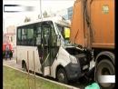 Автобус въехал в Камаз