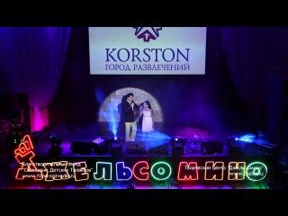 1 июня - Благотворительный концерт- Ксения Алексеева и Авраам Руссо