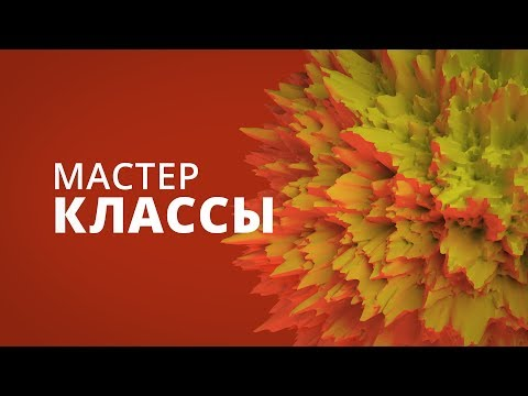 OLYMP TRADE Мастер-класс Price action