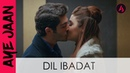 Dil Ibadat Hayat and Murat Most Touching Sad Song